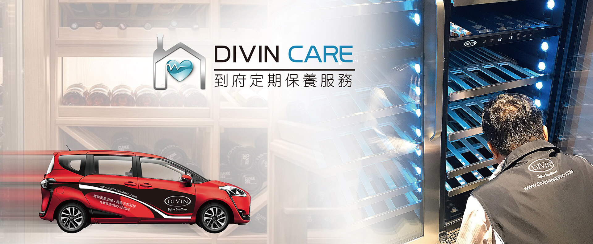 DIVIN Care Banner